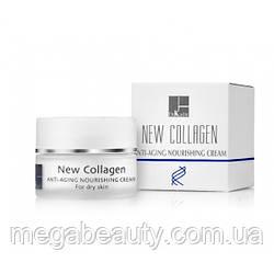 Живильний крем для сухої шкіри — Anti Aging Nourishing Cream For Dry Skin, 250 мл
