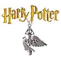 Кулон ключ Дары Смерти из культовой саги о Гарри Поттере