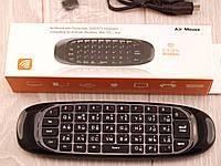 Аэро мышь с клавиатурой Air Mouse C120 Пульт