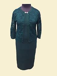 """Женское нарядное платье """" Двоечка"""" , р. 54-62. Модель № 123"""