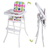 Детский стульчик для кормления складной HB 303-8-5