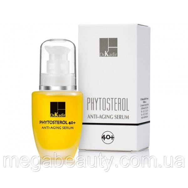Сыворотка регенерирующая для сухой кожи — Anti-Aging Serum, 30 мл