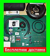 (ціна без балона) Комплект ГБО 4 на Інжектор - KME/Alaska/Valtek