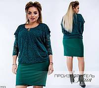 afaaf12c6b1 Вечернее платье размера 54 56 в Киеве. Сравнить цены