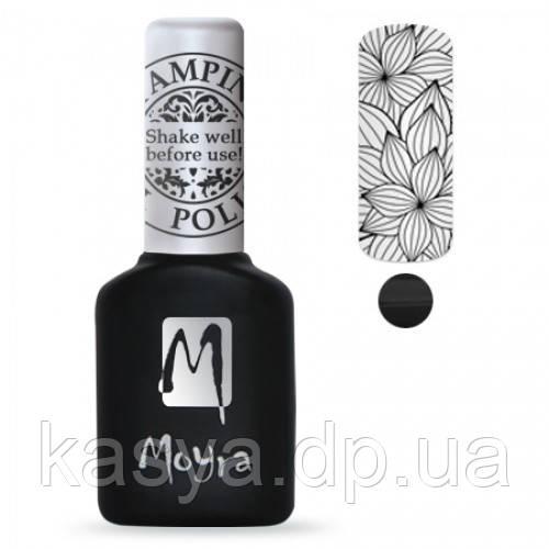 Гель-лаки для стемпинга Moyra Stamping gel polish №01, 10 мл