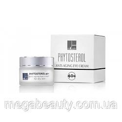 Крем регенерирующий под глаза для сухой кожи — Anti-aging Eye Cream, 250 мл