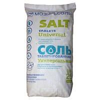 Соль таблетированная Salt
