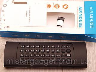 Аэро Пульт Air Mouse MX3 мышь с клавиатурой