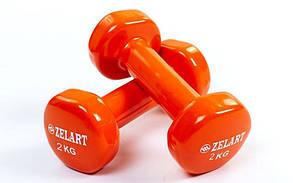 Гантели для фитнеса с виниловым покрытием Beauty (2 шт. x 2 кг)
