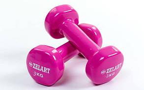 Гантели для фитнеса с виниловым покрытием Beauty (2 шт. x 3 кг)