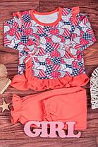 Пижама для девочки Радуга (80, 86, 98, 110 см)