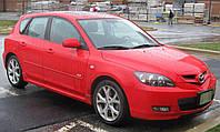 Разборка запчасти на Mazda3 I  (2003-2009)