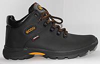 Зимние мужские ботинки YAVGOR-ECCO,натуральная кожа. 43р.