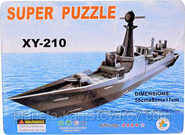 "Пазлы 3D картон ""Корабль"" XY-210"