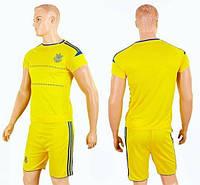 Форма футбольная детская УКРАИНА CO-1006-UKR-13Y желтый