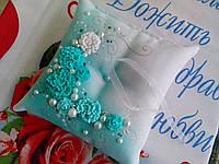 Свадебная подушк под кольца (бирюзовая)
