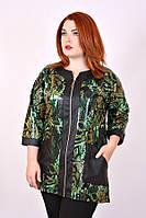 Жакет-пиджак большого размера Питон 50, зеленый