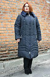 Зимнее пальто женское большого размера Ксения, куртка зимняя большого размера 58, темно-синий