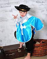 Детский карнавальный костюм Мушкетёр голубой голубой