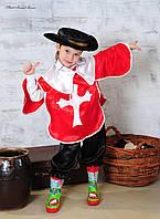 Детский карнавальный костюм Мушкетёр  красный (2 расцветки) красный