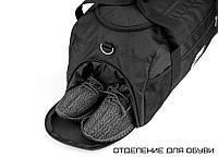 Спортивная сумка NIKE BOOSTER с отделом для обуви, фото 1