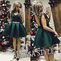 Платье модное с открытой спиной и пышной юбкой мини неопрен 4 цвета SMa2090, фото 1