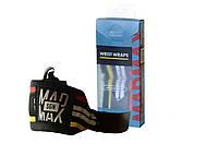 Бинт кистевой эластичный Mad Max MFA 291