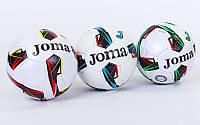 Мяч футбольный №5 PERL JOMA  (5 сл., сшит вручную)