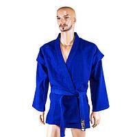 Самбовка куртка VELO (750 мг, 150-190 см, синий)