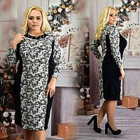 Платье большого размера Агава ромашки, платье от производителя, платье для полных женщин