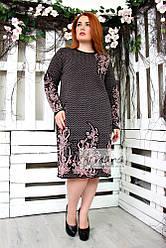 Платье вязаное Мадрид  черно-розовый