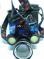Налобний ліхтар Bailong BL-878-T6+COB сверхяркий акумуляторний