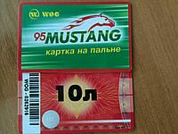 Бензин А-95 mustang WOG (талоны продажа, скидки при заказе), фото 1