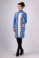 Платье вязанное большого размера Корица, вязаное платье для полных женщин, недорого