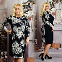 Платье большого размера Агава кристалл, платье от производителя, платье для полных женщин