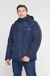 Куртка мужская зимняя Влад, мужская куртка зима