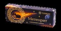 Шоколадные конфеты в презентабельной коробке Метеорит 0,200 кг т.м. Turron