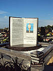 Памятник Книга № 1, фото 2