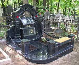 Памятник Книга № 2