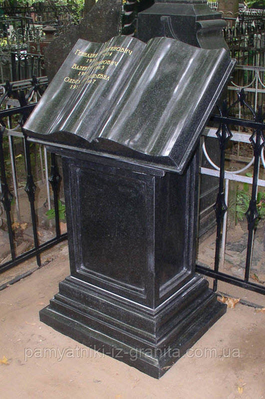 Памятник Книга № 7