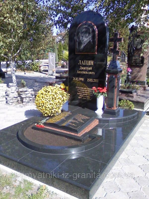 Пам'ятник Книга № 8