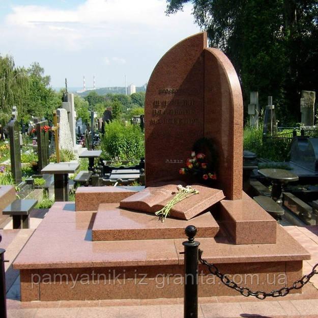 Памятник Книга № 13