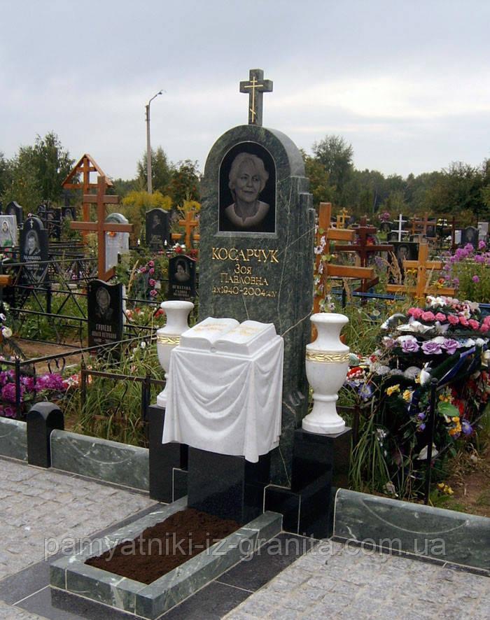 Памятник Книга № 19