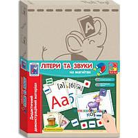 Игра на магнитах Абетка Vladi Toys VT3701-05