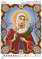 Схема для вышивания бисером Икона Святой мученицы Валентины