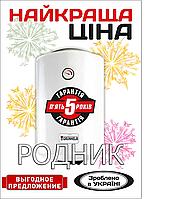 Бойлеры водонагреватели Grunhelm GBH A 100 Л