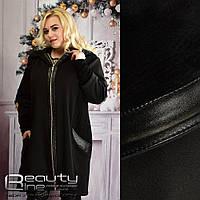 Демисезонное женское пальто  плотный трикотаж на тонком меху Размер: 64,66,68