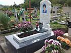 Пам'ятник у вигляді квітки № 12, фото 2