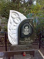 Памятник с цветами № 16