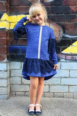 Платье детское Рюша 122